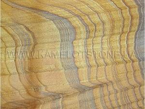 Купить  Песчаник индийский «Rainbow 1»