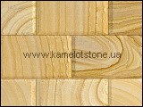 Купить  Кварцито-песчаник «Плитка шлифованная цокольная» (скала)