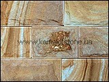 Купить - Sandstone