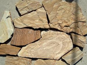 Купить  Песчаник «Орех»