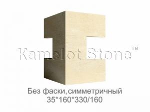 Купить Піщаник Каспiй - Песчаник Каспий «Руст»