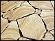 Кварцито-песчаник (блок) - Кварцито-песчаник «Колорит» Цена
