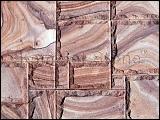 Купить  Кварцито-песчаник «Плато Марс шлифованный»
