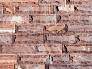 Купить Кварцито-піщаник (блок) - Кварцито-песчаник «Шахриар Марс шлифованный»