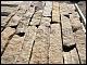 Песчаник (плашка) - Песчаник «Ассоль XL» Цена