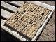 Песчаник (плашка) - Песчаник «Ассоль» Цена