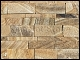Купить - Песчаник «Бастион»