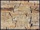 Песчаник (плашка) - Песчаник «Кастл» Цена