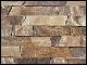 Купить - Песчаник «Меркат Охра»