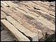 Песчаник (плашка) - Песчаник «Ассоль Охра» Цена