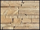 Купить - Песчаник «Меркат»