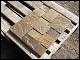 Песчаник (плашка) - Песчаник «Клинкер» Цена