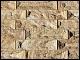 Песчаник (плашка) - Песчаник «Шахриар» Цена
