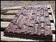 Песчаник (плашка) - Песчаник «Шахриар Марс» Цена
