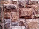 Купить  Песчаник «Плато Марс»