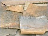 Купить  Кварцито-песчаник «Кора»