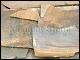 Кварцито-песчаник (блок) - Кварцито-песчаник «Кора» Цена