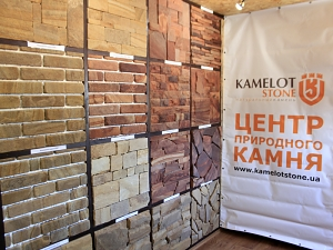 Фасады (фасадные системы) из натурального камня Kings'Stone. - Natural stone center invites all architects, designers and connoisseurs of natural materials visit the exhibition area and to consider options for Long-Term Cooperation