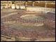 Песчаник (плашка) - Песчаник «Марс» Цена