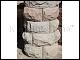 """Песчаник Галицкий (плашка) - Песчаник Галицкий серый """"Блок угловой на забор"""" колотый Цена"""